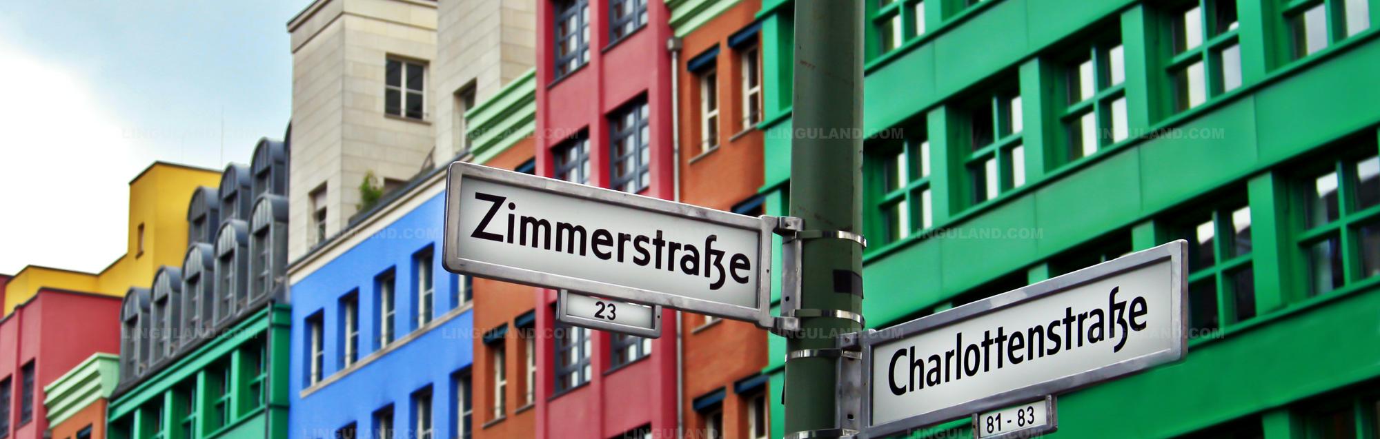 Écoles de langue à Berlin