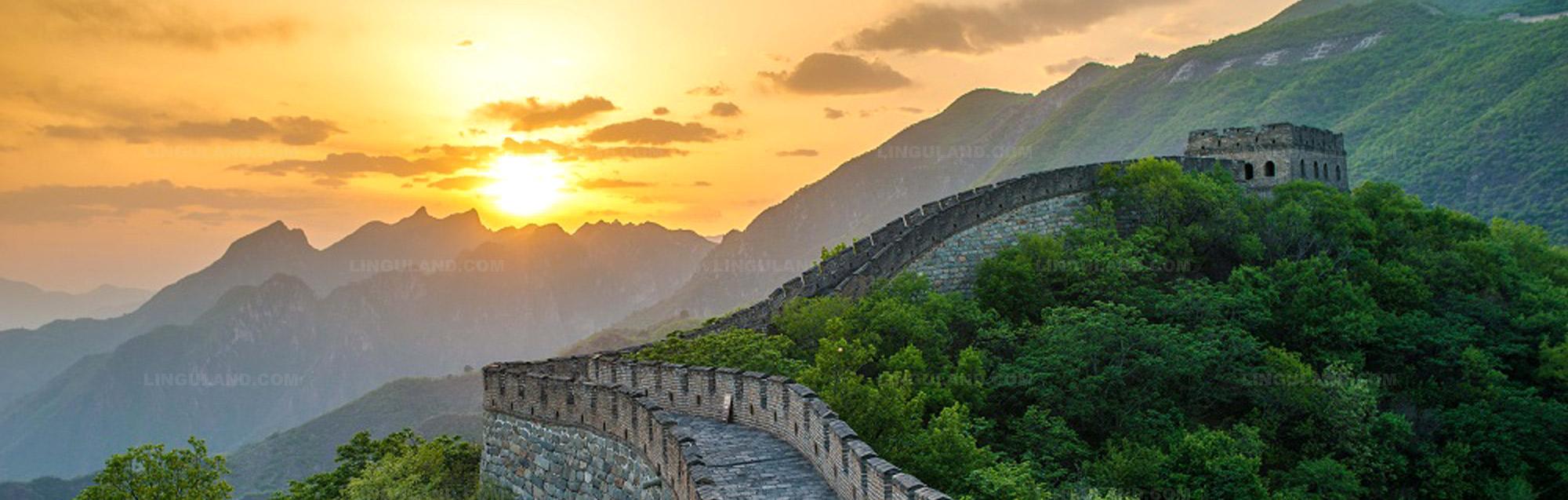 Séjours linguistiques Chine, cours d'chinois Chine