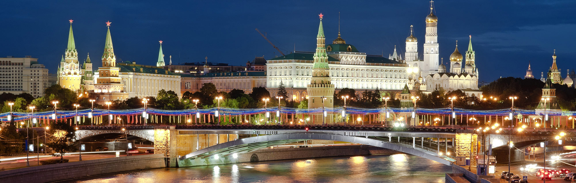 Séjours linguistique Russie