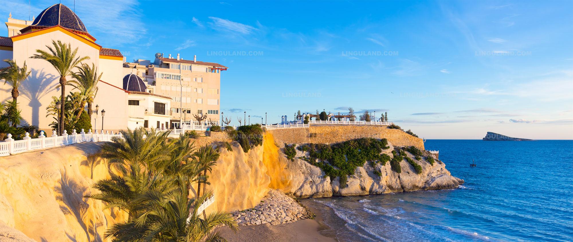 Sprachschulen Alicante, Sprachkurse Alicante