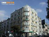 Sprachschule CIAL Lisboa, Portugal